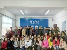 中国电信拓展训练营 [详细]