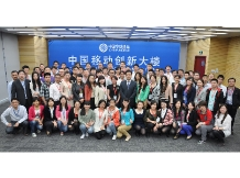 中国移动团队训练营 [详细]