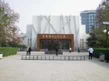 焦裕禄同志纪念馆 [详细]