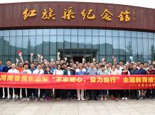 河南天道文化教育咨询有限公司介绍其红旗渠精神的影响