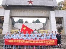 河南公务员教育培训班