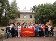 林州红旗渠精神培训