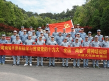 新县红色培训