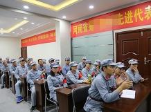 新县干部学院教育培训