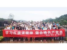 林州红色教育培训